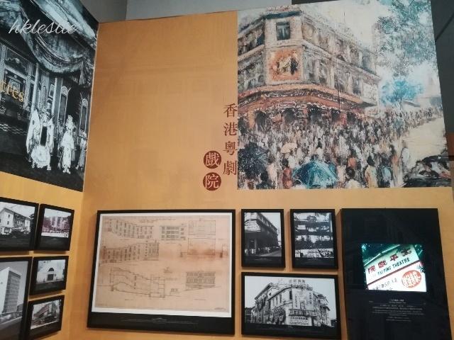 粤劇文物館@香港文化博物館_b0248150_05201482.jpg
