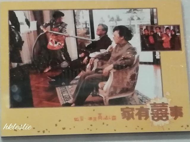 花旦,西宮,嫲嫲―李香琴的演藝世界@粤劇文物館·香港文化博物館_b0248150_05370214.jpg