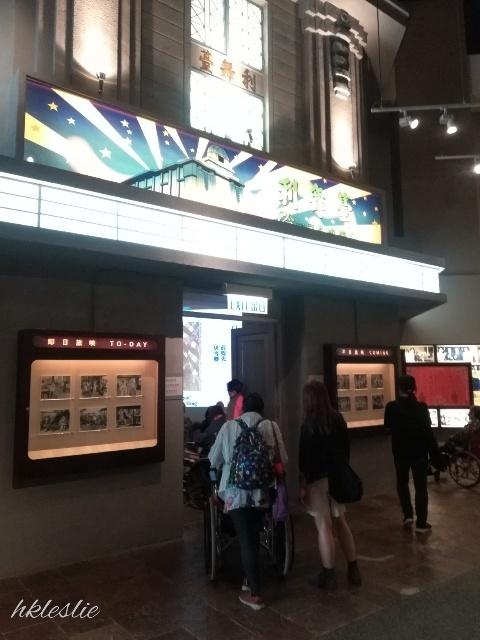 花旦,西宮,嫲嫲―李香琴的演藝世界@粤劇文物館·香港文化博物館_b0248150_05382551.jpg