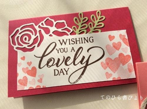 すまいる♪さんから届いたバレンタイン便2019_d0285885_10580655.jpeg