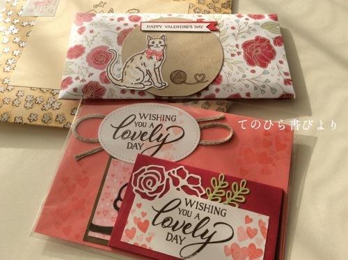 すまいる♪さんから届いたバレンタイン便2019_d0285885_11063133.jpeg