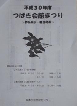 f0215785_1721226.jpg