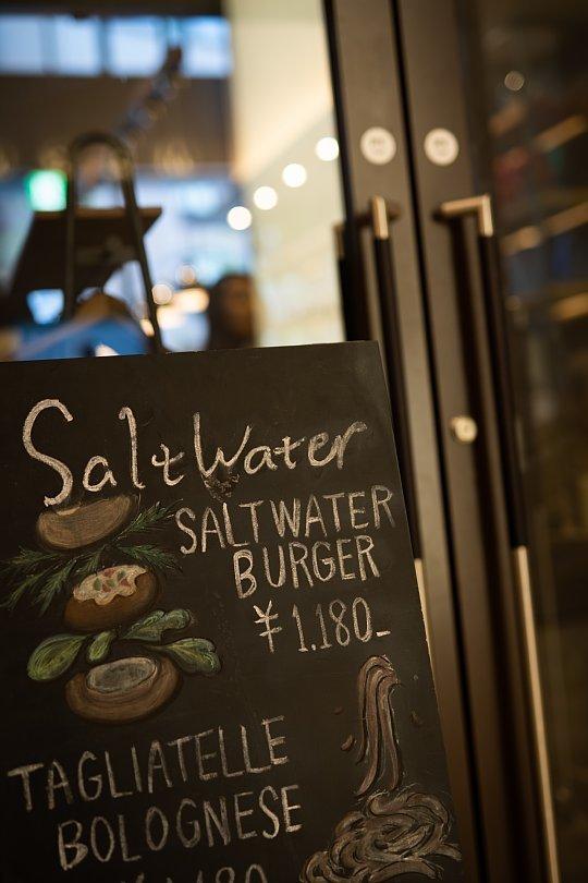 カリフォルニア・イタリアンな塩水ハンバーガー_d0353489_18503291.jpg