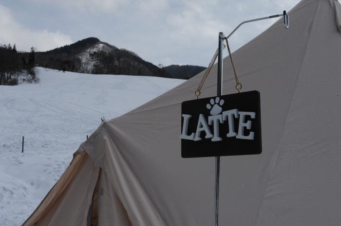 雪中キャンプ in一色の森キャンプ場 2_a0049296_18372200.jpg