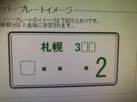 2月16日(土)☆ハイエースあります✊サクシードA様納車♡ ランクル レクサス ハマー TOMMY♡_b0127002_20341880.jpg