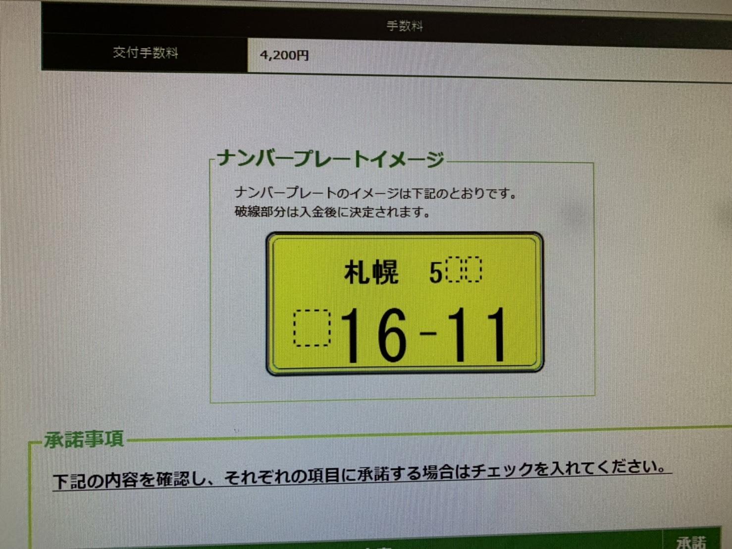 2月16日(土)☆ハイエースあります✊サクシードA様納車♡ ランクル レクサス ハマー TOMMY♡_b0127002_20355910.jpg