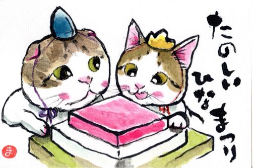 お雛様絵手紙 たんたんいこちゃん_f0375804_20183052.jpg