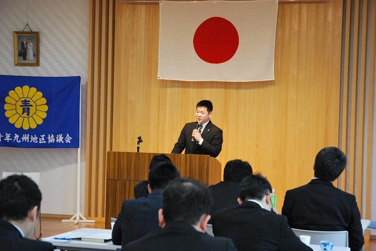 神道青年九州地区協議会_f0067122_10503500.jpg