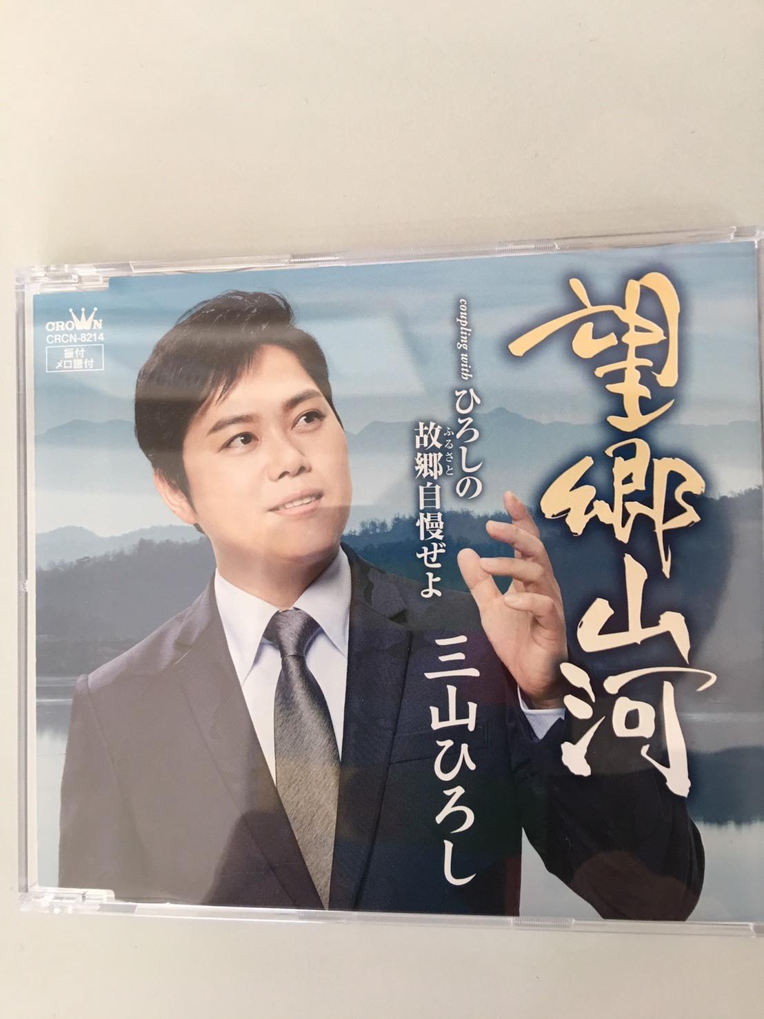 大森ヒロシ作演出の「覚悟」人情喜劇_a0163623_14105045.jpg