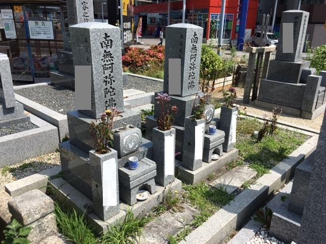 滋賀県 石屋 石善 山村石材_e0255523_15243010.jpg