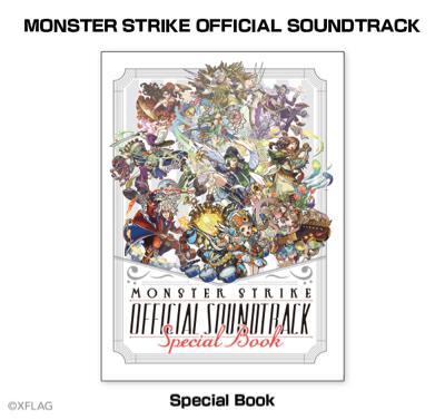 ゲーム『モンスターストライク』オフィシャルサウンドトラック 【2019年2月14日~】_c0366731_12552363.jpg