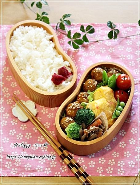 肉団子甘酢餡弁当と今夜のおうちごはん♪_f0348032_18004379.jpg
