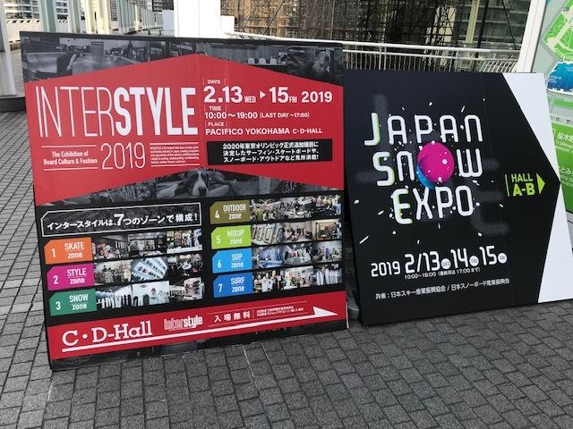 東京出張!_e0169535_18134674.jpg