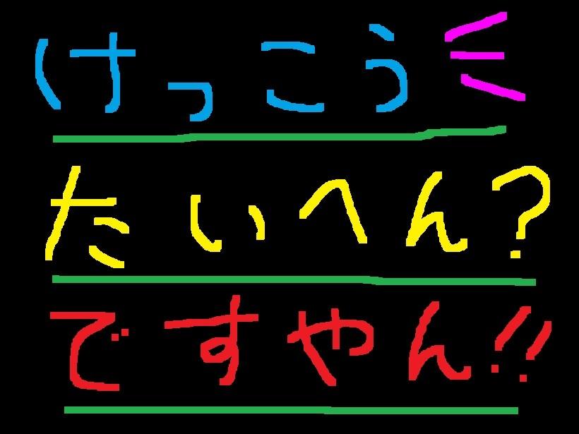 f0056935_17504382.jpg