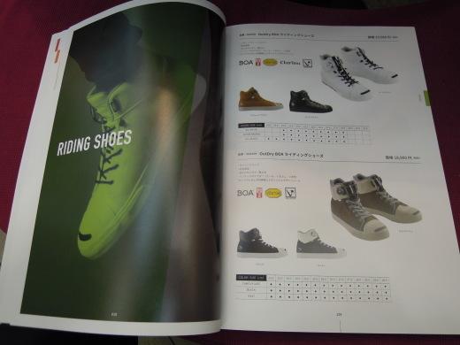 こちらのカタログも来ましたよ?ですやん!_f0056935_18012565.jpg