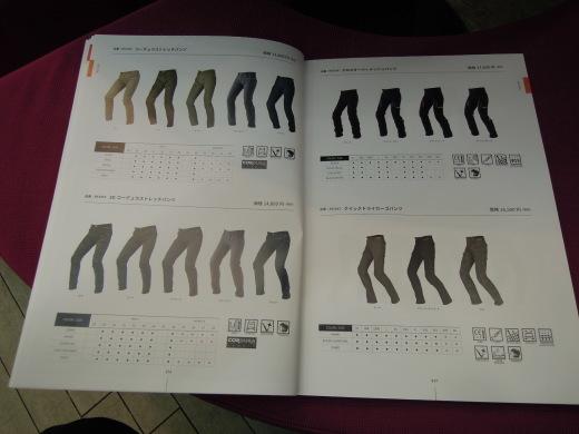 こちらのカタログも来ましたよ?ですやん!_f0056935_18043869.jpg