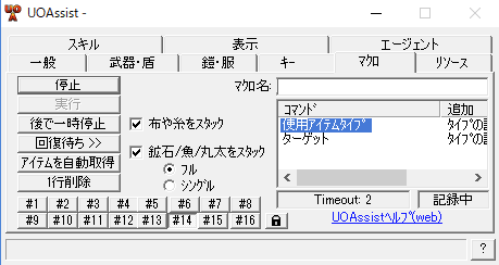 ドラ鎧の高速張り替え_b0402739_19190529.png