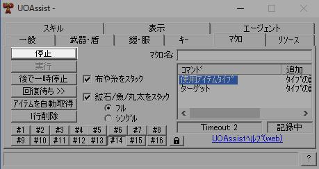 ドラ鎧の高速張り替え_b0402739_19220350.png