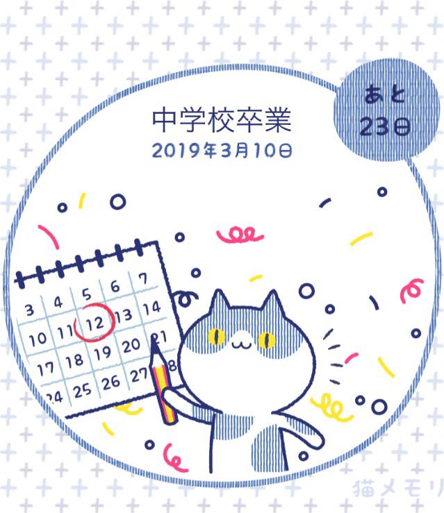 プチトマトのピクルスが美味しいと知る☆_f0183846_17092936.jpg