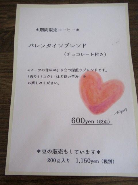 Cafe Patra /カフェ パトラ * 絶品のレモンシフォンパイ & 2月のレモンパフェ♪_f0236260_16453560.jpg