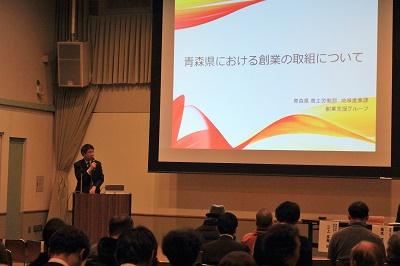 弘前公園観光人力車実証実験報告会を行いました!_d0131668_9472152.jpg