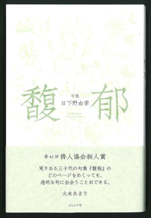 f0071480_17593950.jpg