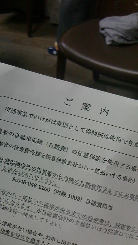 f0138384_22105973.jpg
