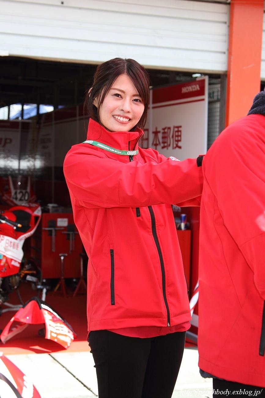 津田知美 さん & 大関さおり さん(日本郵便HondaDream レースクイーン)_c0215885_22382722.jpg
