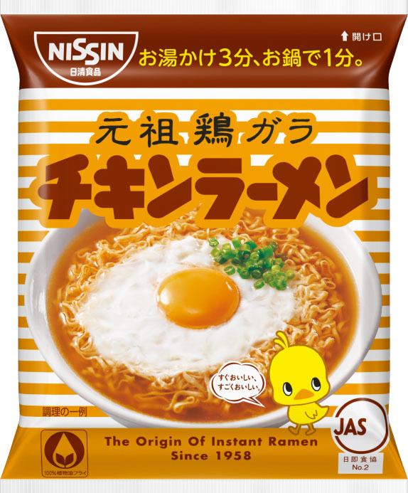 日清食品の「チキンラーメン」はどの店も品切れ_b0114798_16441229.jpg