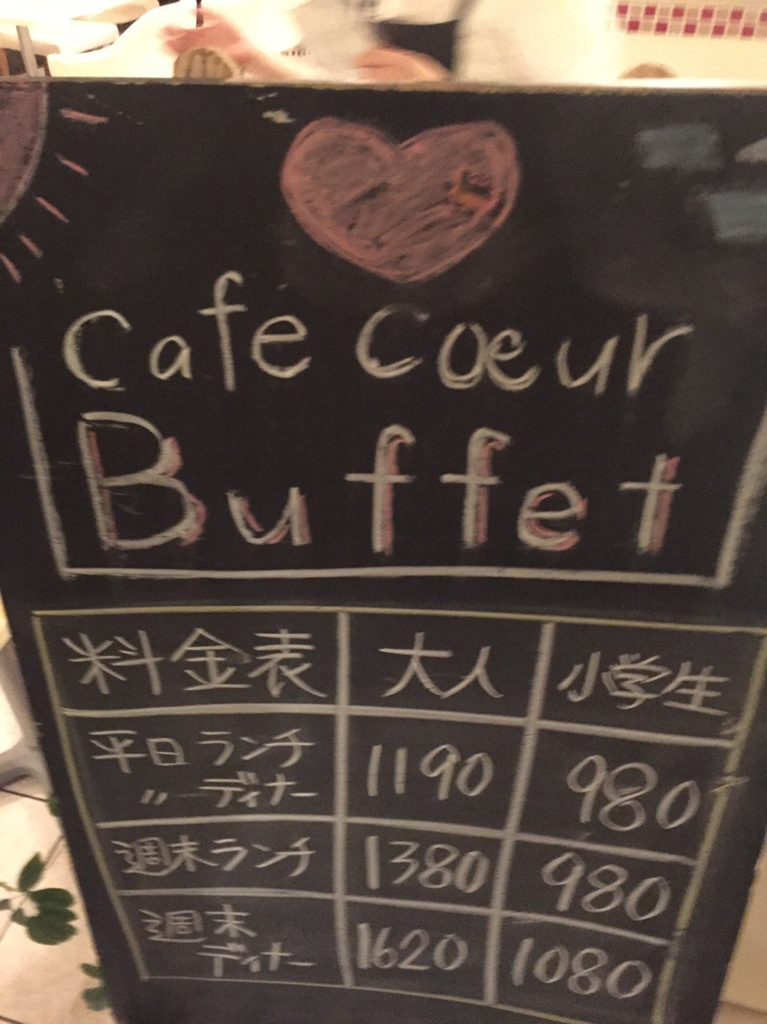 cafe coeur ディナービュッフェ_e0115904_02285321.jpg