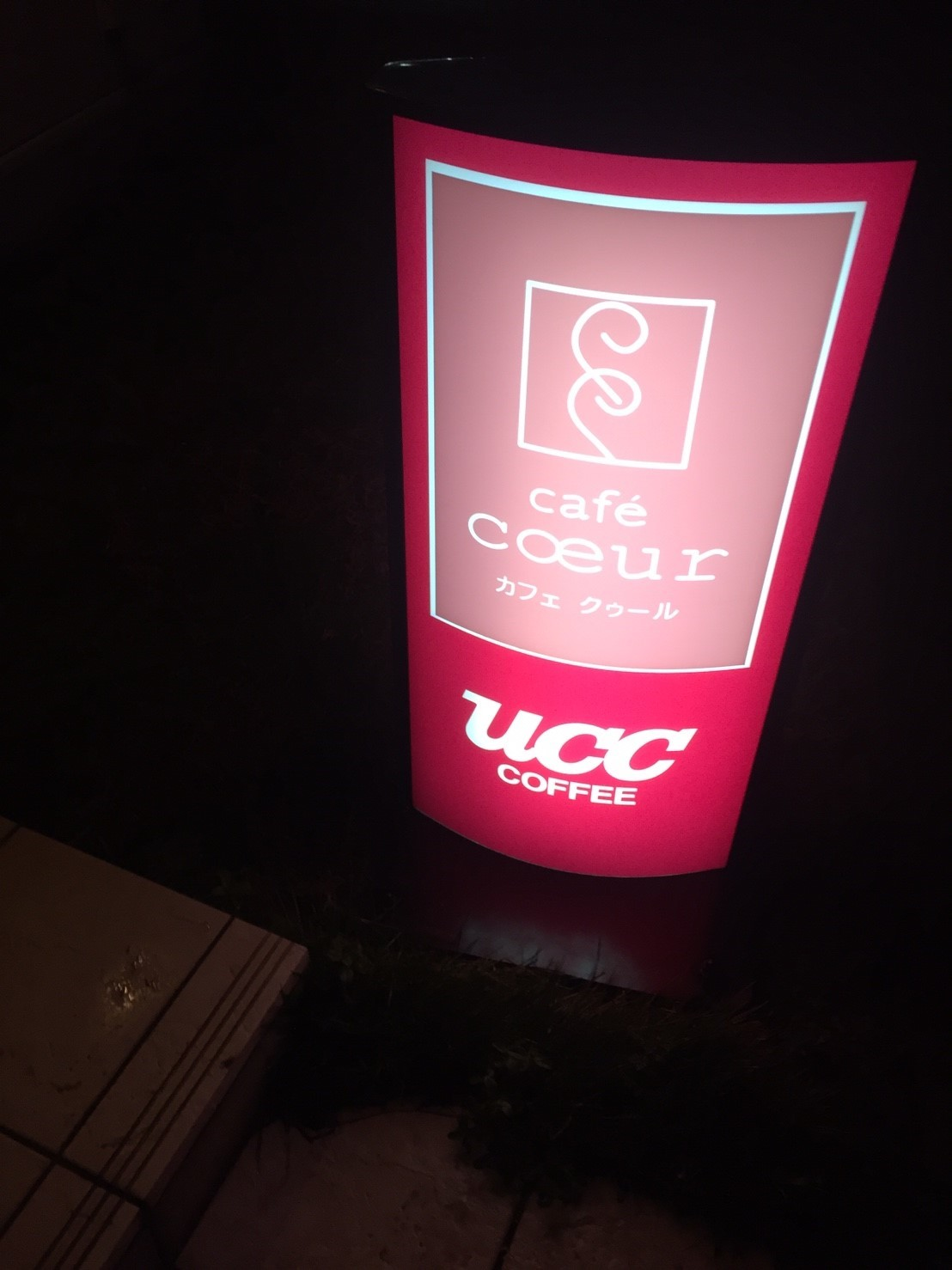 cafe coeur ディナービュッフェ_e0115904_02285360.jpg
