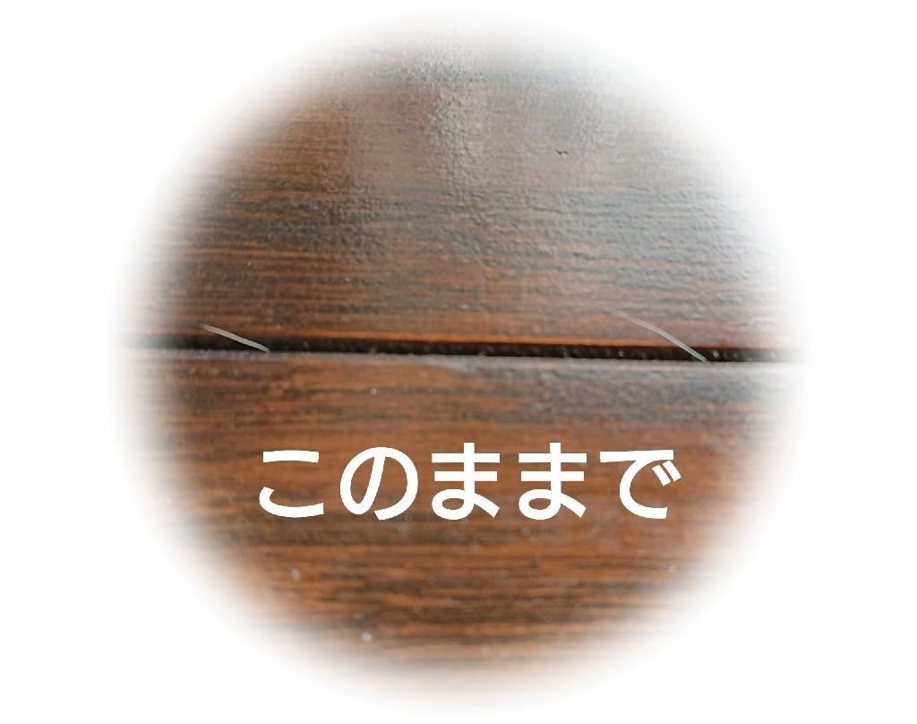 e0046305_20350030.jpg