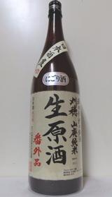 刈穂・レジスタンス+27 純米生原酒 & 生にごり (2021.02.27 SAT.)_c0084908_17030493.jpg