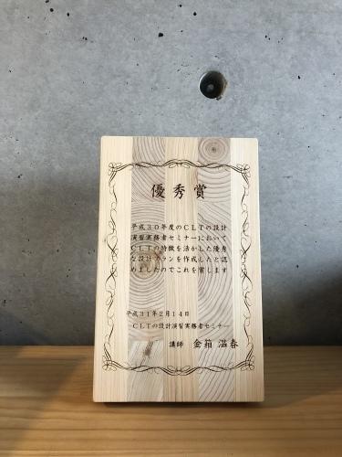 金箱賞_e0028417_16345511.jpeg