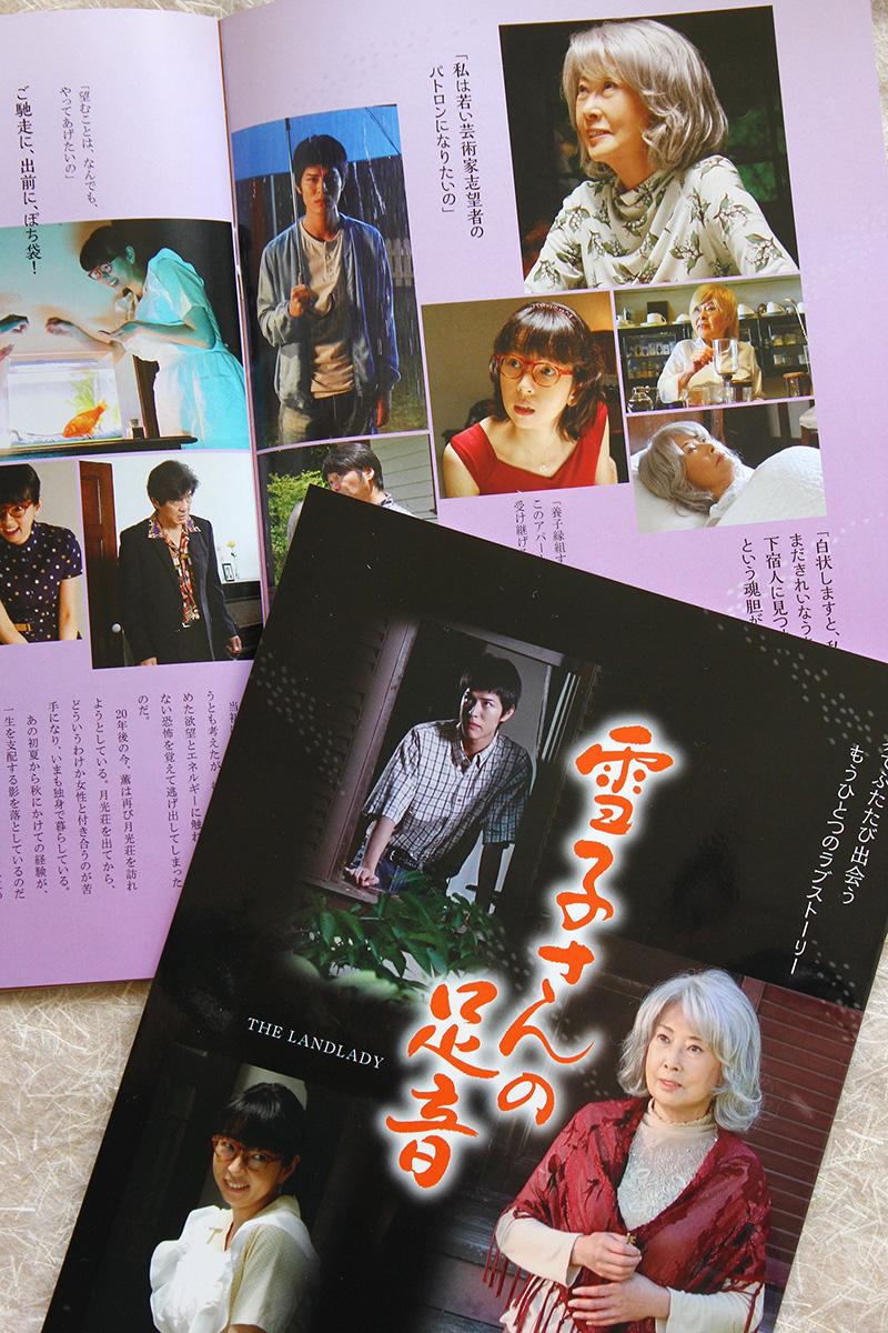 映画公開のお知らせ_c0053520_13551350.jpg