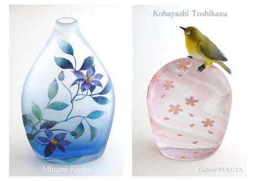 本日から「小林俊和 南佳織 ガラス作品展」開催です。_c0161127_20255464.jpg