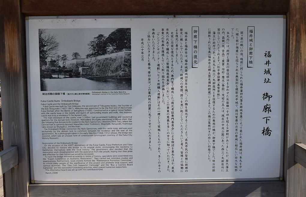 越前松平家の福井城跡を歩く。 その1 ~内堀、石垣~_e0158128_20562127.jpg