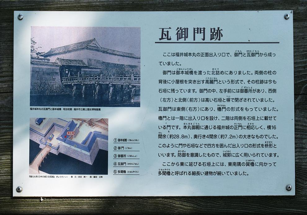 越前松平家の福井城跡を歩く。 その1 ~内堀、石垣~_e0158128_21173613.jpg