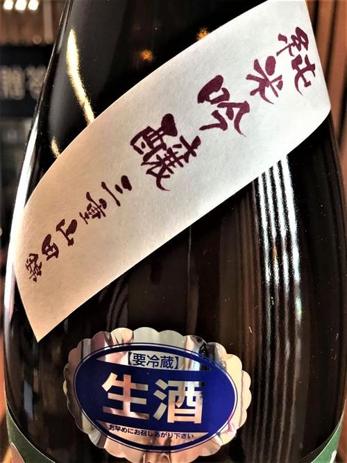 【日本酒】颯 純米吟醸 無濾過生原酒 山田錦55磨き 限定 新酒30BY_e0173738_1135950.jpg