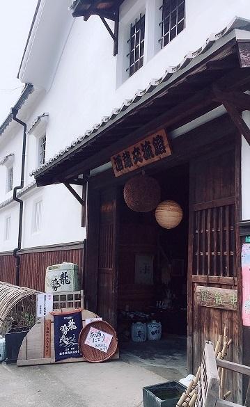 安芸の小京都 竹原へ_d0327373_06585066.jpg