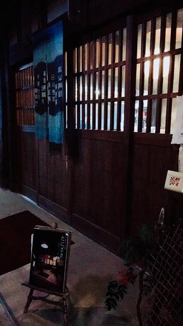 安芸の小京都 竹原へ_d0327373_06593356.png
