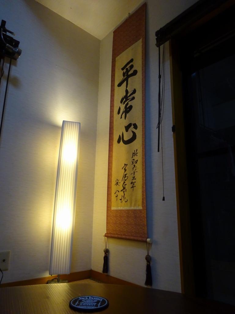 和室に掛け軸_d0061678_19123697.jpg