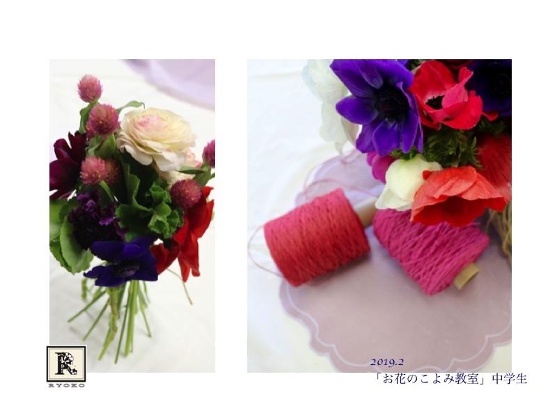 「お花が温まってきちゃった〜!」_c0128489_23440147.jpg