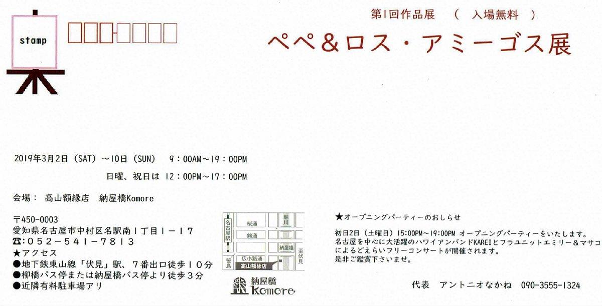 Memento Mori_d0353489_22563848.jpg