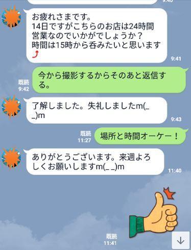 b0113993_16103341.jpg