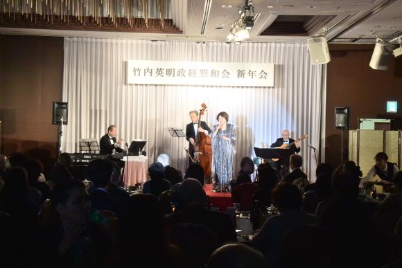 竹内英明県会議員さまの政経懇話会新年会で歌いました_d0103296_22222558.jpg