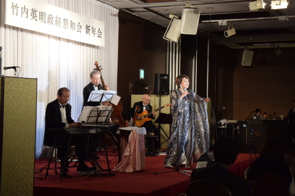 竹内英明県会議員さまの政経懇話会新年会で歌いました_d0103296_22230246.jpg
