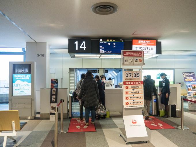 """今年初めてのJALで""""夢の国""""へ(1)東京ディズニーランド_f0276498_21301838.jpg"""