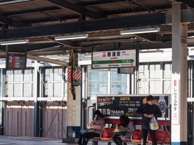 """今年初めてのJALで""""夢の国""""へ(1)東京ディズニーランド_f0276498_21322766.jpg"""