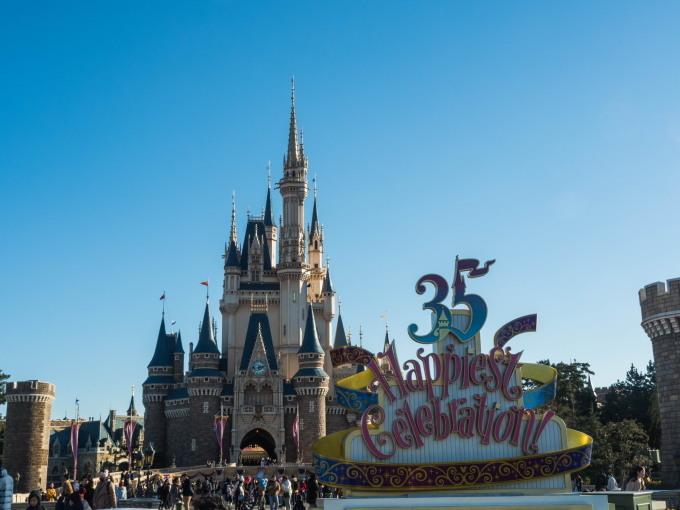 """今年初めてのJALで""""夢の国""""へ(1)東京ディズニーランド_f0276498_22535735.jpg"""